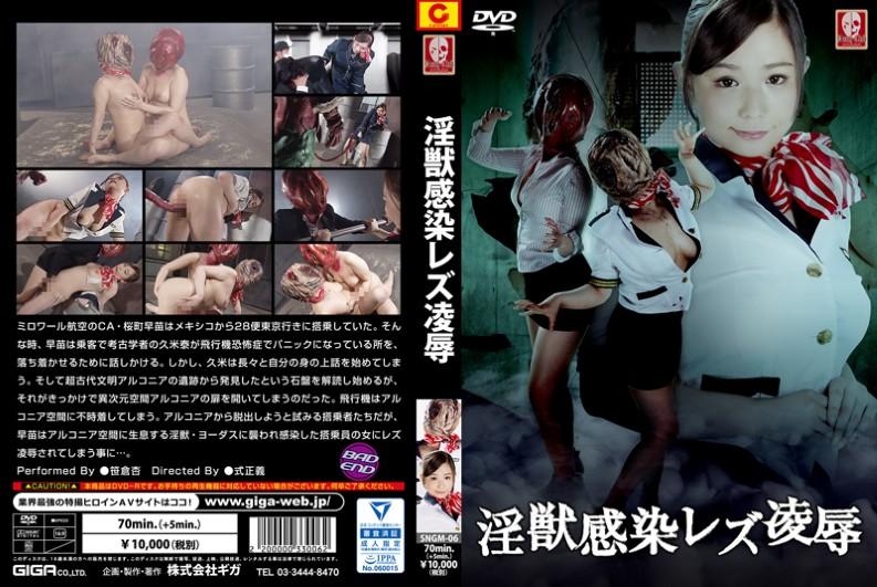 [BDSM] [bdsm uncensored] [scat] [scat uncensored]